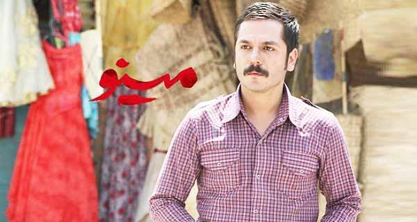 عکس عباس غزالی بازیگر نقش رضا در سریال مینو