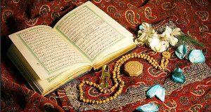 تعبیر نماز خواندن در خواب ، تعبیر خواب نماز خواندن دیگران چیست؟ ، تعبیر خواب نماز خواندن شخص دیگر در حرم امام رضا با چادر مشکی و سفید ، tabir khab namaz