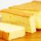 طرز تهیه کیک کاستلا