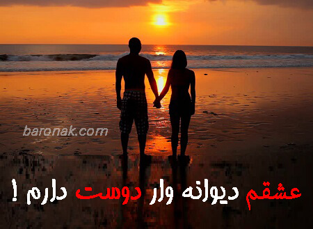 عکس نوشته عاشق شدن دوباره، عاشقی بد دردیه؟