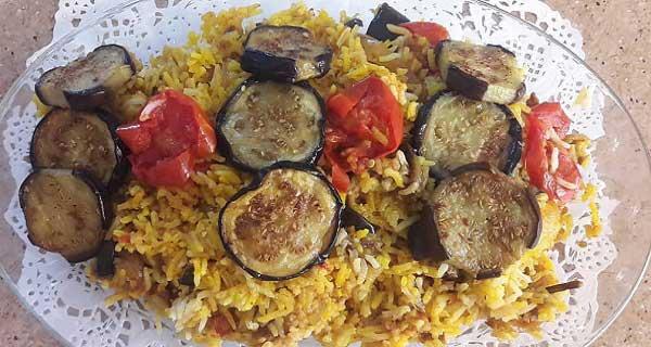 طرز تهیه بادمجان پلو خوشمزه و مجلسی به روش قزوینی و شیرازی در منزل